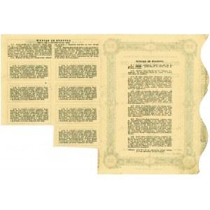 Zakłady Mechaniczne i Odlewnia ROHN, ZIELIŃSKI i S-ka, 25 złotych 1927