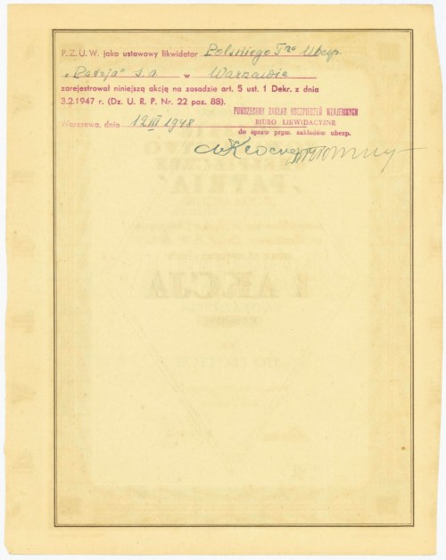 PATRIA Polskie Towarzystwo Ubezpieczeń, 100 złotych 1920