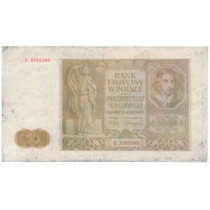 50 złotych 1941 -D- destrukt