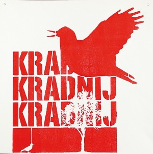 Grupa TWOŻYWO (rok powstania 1995), Kradnij, 2007
