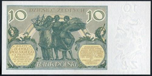10 złotych 20 lipca 1929