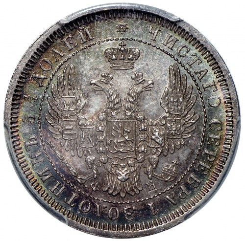 Rosja, 25 kopiejek 1857 - PCGS MS65