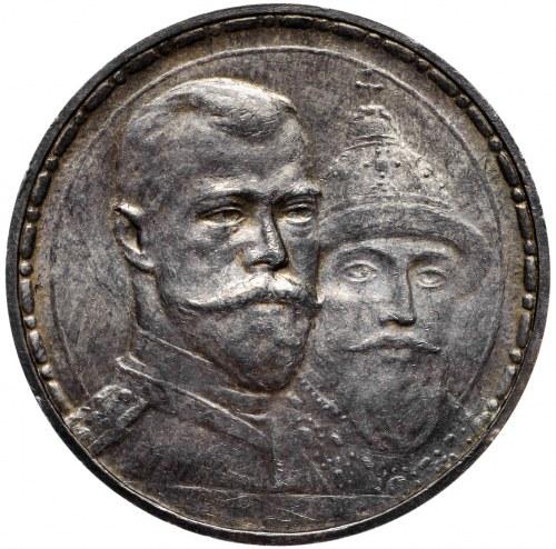 Rosja, Rubel 1913 300-lecie Romanowych