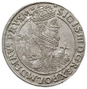ort 1622, Bydgoszcz, końcówka napisu PRVS M, Shatalin K...