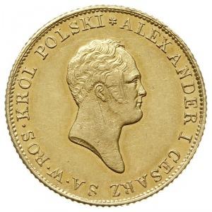 50 złotych 1819, Warszawa, rzadsza odmiana z wysokim ob...