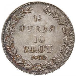 1 1/2 rubla = 10 złotych 1835, Petersburg, odmiana z sz...