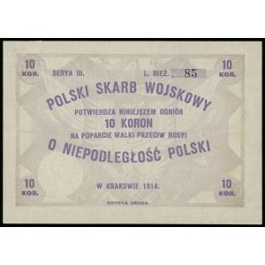 10 koron 1914, II edycja, seria III, numeracja 85, wyra...