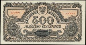 500 złotych 1944, w klauzuli OBOWIĄZKOWE, seria Ax 6380...