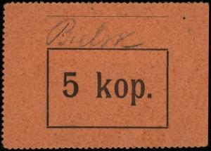 bon na 5 kopiejek, ze stemplem rosyjskiej guberni z nap...