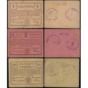 Magistrat, zestaw bonów 1, 2 i 20 griwien 15.04.1919, n...