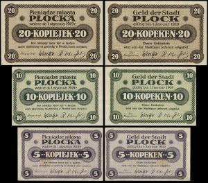 Magistrat, zestaw bonów 5, 10 i 20 kopiejek, ważne do 1...