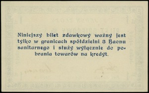 Spółdzielnia 3. Baonu Sanitarnego, bon na 1 złoty 20.02...