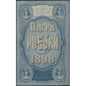 5 rubli 1898, podpisy: Тимашев (Timashev) i П. Коптелов...