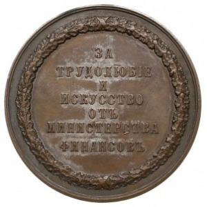 Mikołaj II - medal Za Pilność i Sztukę przyznawany prze...