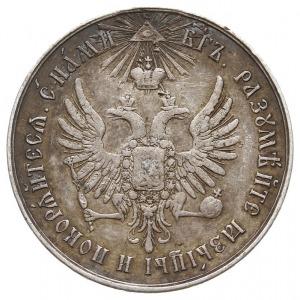 Mikołaj I - medal za Uśmierzenie Powstania na Węgrzech ...
