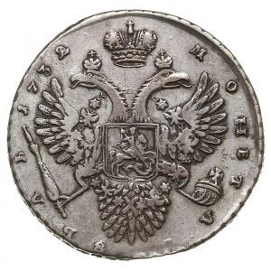 rubel 1732, Kadashevsky Dvor (Moskwa), Bitkin 57, Diako...