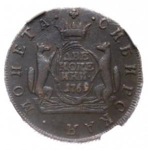 Syberia, 2 kopiejki 1769 KM, Suzun, Brekke 426A, Bitkin...