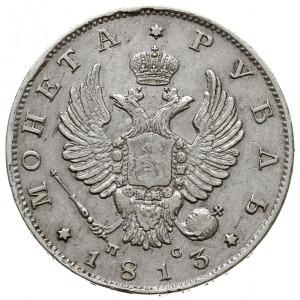 rubel 1813 СПБ ПС, Petersburg, Bitkin 105, Adrianov 181...