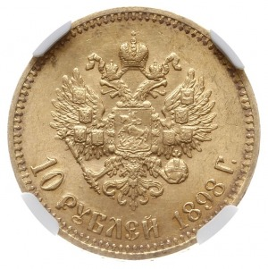 10 rubli 1898 (АГ), Petersburg, moneta w pudełku firmy ...