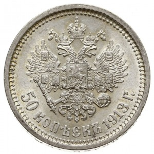 50 kopiejek 1913 ВС, Petersburg, Bitkin 93, Kazakov 440...