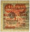 1 grosz 1924 - CU❉ - lewa połowa