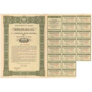 4.5% Pożyczka Wewnętrzna 1937, Obligacja na 100 zł, Seria C