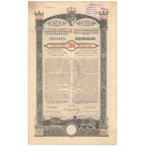 Lwów, Poż. Królestwa Galicyi i Lodomeryi... 1893 r. Obligacja na 200 kr