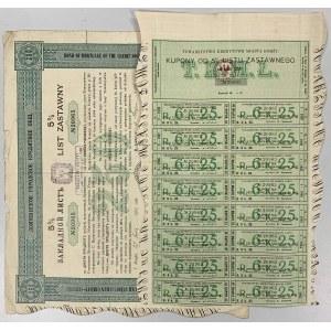 Łomża, TKM, List zastawny 250 rub 1912