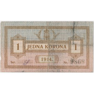 Lwów, 1 korona 1914 - seria pisana odręcznie