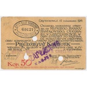 Częstochowa, Ryski Bank Handlowy 50 kopiejek 1914 ZAPŁACONO/KASJER
