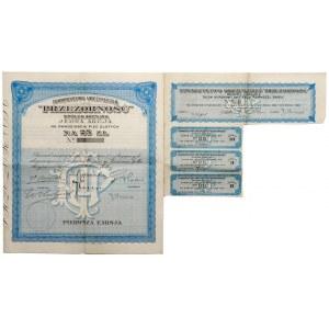 II RP, Towarzystwo Ubezpieczeń Przezorność, 1 Emisja Akcja na 25 złotych