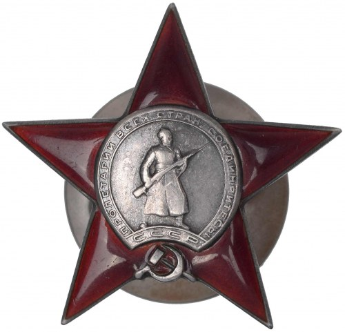 Soviet Union, Order of the Red Star