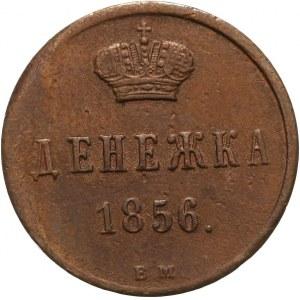 Zabór Rosyjski, Aleksander II 1855-1881, dienieżka 1856 ВМ, Warszawa