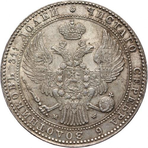 Polska, Zabór rosyjski, Mikołaj I 1825-1855, 1 1/2 rubla, 10 złotych 1836, Warszawa, Piękne!