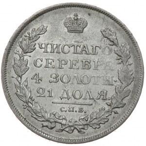 Aleksander I, rubel 1825 СПБ ПД, Petersburg