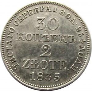 Mikołaj I, 30 kopiejek/2 złote 1835 MW, Warszawa