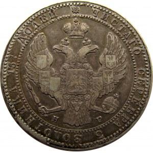 Mikołaj I, 3/4 rubla/5 złotych 1835 HG, Petersburg