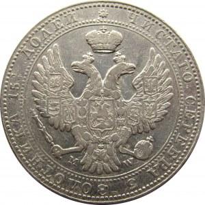 Mikołaj I, 3/4 rubla/5 złotych 1840 MW, Warszawa - rzadka odmiana