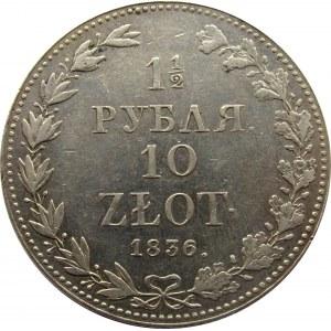 Mikołaj I, 1 1/2 rubla/10 złotych 1836, Warszawa - mała data