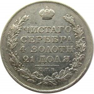 Aleksander I, 1 rubel 1819 PC