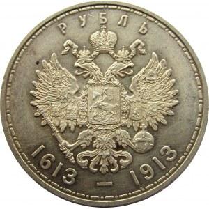 Mikołaj II, 1 rubel 1913, 300 lat Domu Romanowów, stempel głęboki