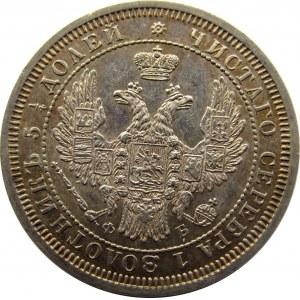 Aleksander II, 25 kopiejek 1858 - bardzo ładne