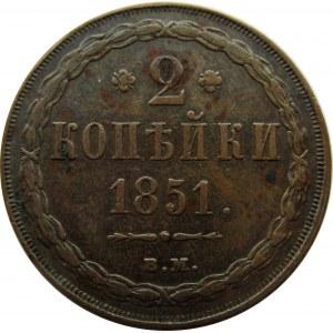 Mikołaj I, 2 kopiejki 1851 B.M., Warszawa