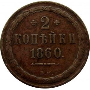 Aleksander II, 2 kopiejki 1860 B.M., Warszawa - stary typ orła