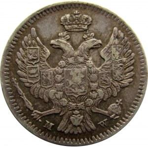 Mikołaj I, 20 kopiejek/40 groszy 1848 MW, Warszawa