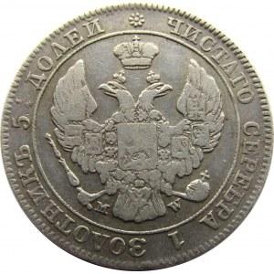 Mikołaj I, 25 kopiejek/ 50 groszy 1844 MW, Warszawa - RZADKOŚĆ