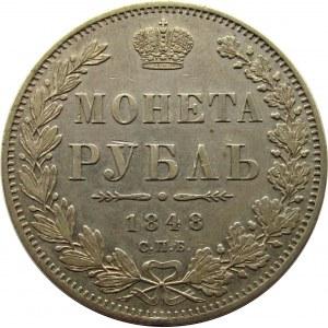 Mikołaj I, 1 rubel 1848 HI