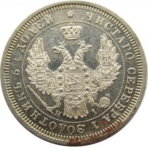 Aleksander II, 25 kopiejek 1855, ładne