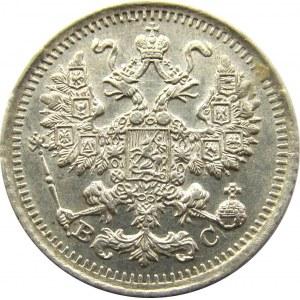 Mikołaj II, 5 kopiejek 1913 BC, mennicze