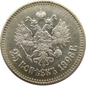 Mikołaj II, 25 kopiejek 1896